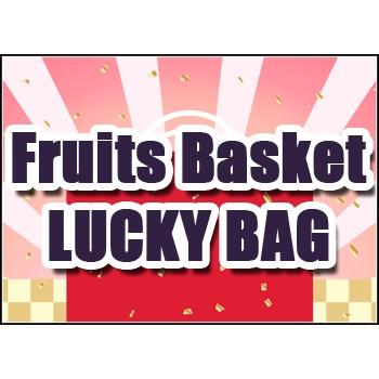 [PREORDER] Fruits Basket Lucky Bag (Free Shipping)