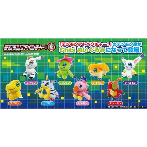 [PREORDER] Digimon Adventure: Chibi Plushes
