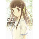 [PREORDER] Fruits Basket Anime 1st Season Takaya Natsuki Illustrations