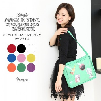 2-way Shoulder Ita Bag (Large)