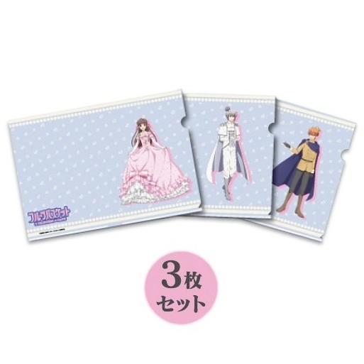 [PREORDER] Fruits Basket Princess Cafe Clear File Set