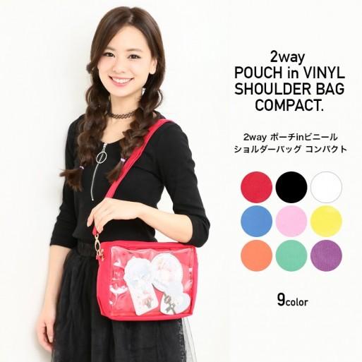 2-way Shoulder Ita Bag (Medium)