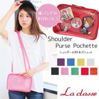 Pochette Ita Bag