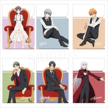 [PREORDER] Fruits Basket Marui Clear Files