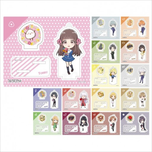 [PREORDER] Fruits Basket Marui Chibi Stands