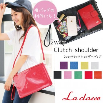 Clutch Shoulder Ita Bag