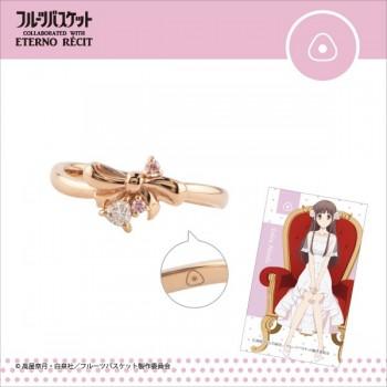 [PREORDER] Fruits Basket Rings (Tohru)