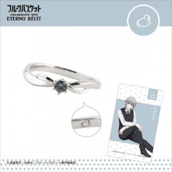 [PREORDER] Fruits Basket Rings (Yuki)