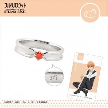 [PREORDER] Fruits Basket Rings (Kyo)
