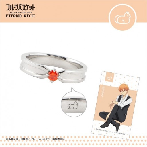 [PREORDER] Fruits Basket Rings (Kyo)