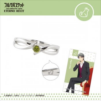 [PREORDER] Fruits Basket Rings (Shigure)