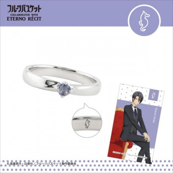 [PREORDER] Fruits Basket Rings (Hatori)