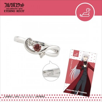 [PREORDER] Fruits Basket Rings (Ayame)