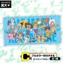 [PREORDER] Digimon Adventure: Ichiban Kuji Prizes