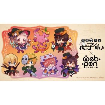 [PREORDER] Jibaku Shonen Hanakokun Halloween Kuji Prizes