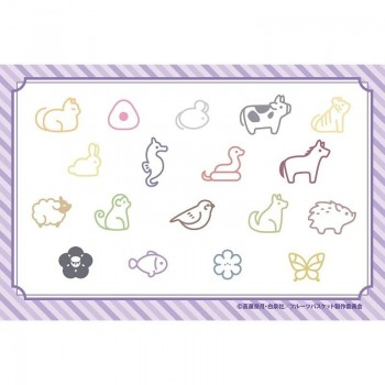 [PREORDER] Fruits Basket Princess Cafe Blanket