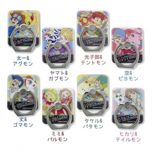[PREORDER] Digimon Adventure: Phone Rings