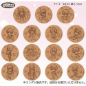 [PREORDER] Fruits Basket Charaum Cafe Coasters (Blind Box)