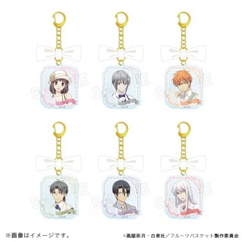 [PREORDER] Fruits Basket TMS Keychains