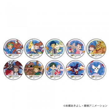 [PREORDER] Digimon Tamers...