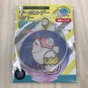 Keychain Protector 4 Pack (6cm)