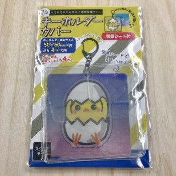 Square Keychain Protector 4 Pack (5cm)