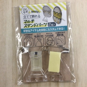 Adhesive Stand & Pin Set