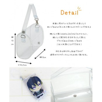 Itabag Plush Pouch (Small)
